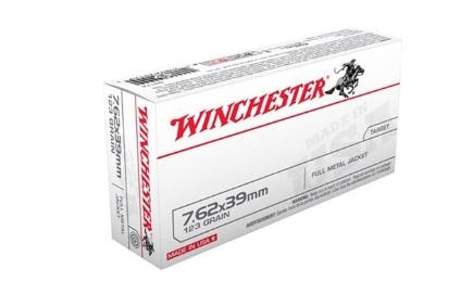 Winchester USA White Box