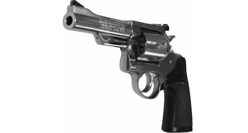 Best Taurus Revolvers Feature Image