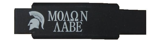 Molin Labe Laser Engraved Enhanced Trigger
