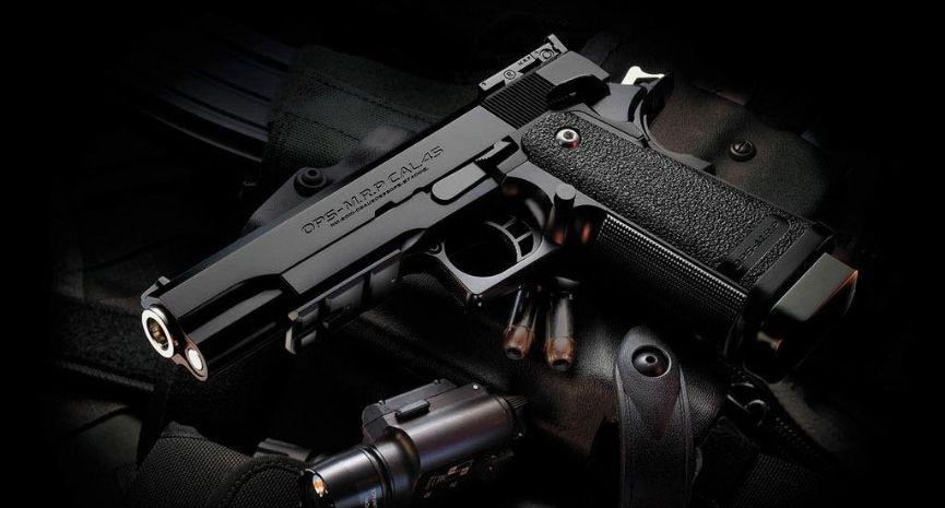 Best .40 Cal Pistol