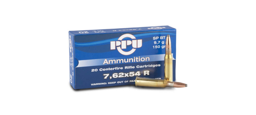 PPU, 7.62x54R, FMJ-BT, 182-Grain, 20 Rounds