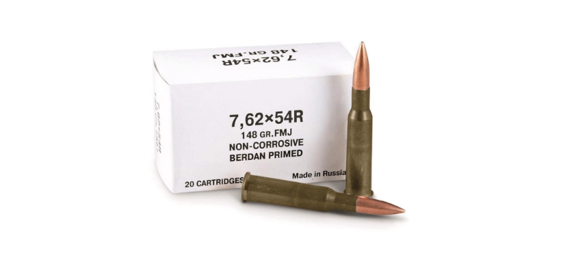 Wolf, 7.62x54R, FMJ, 148-Grain, 500 Rounds